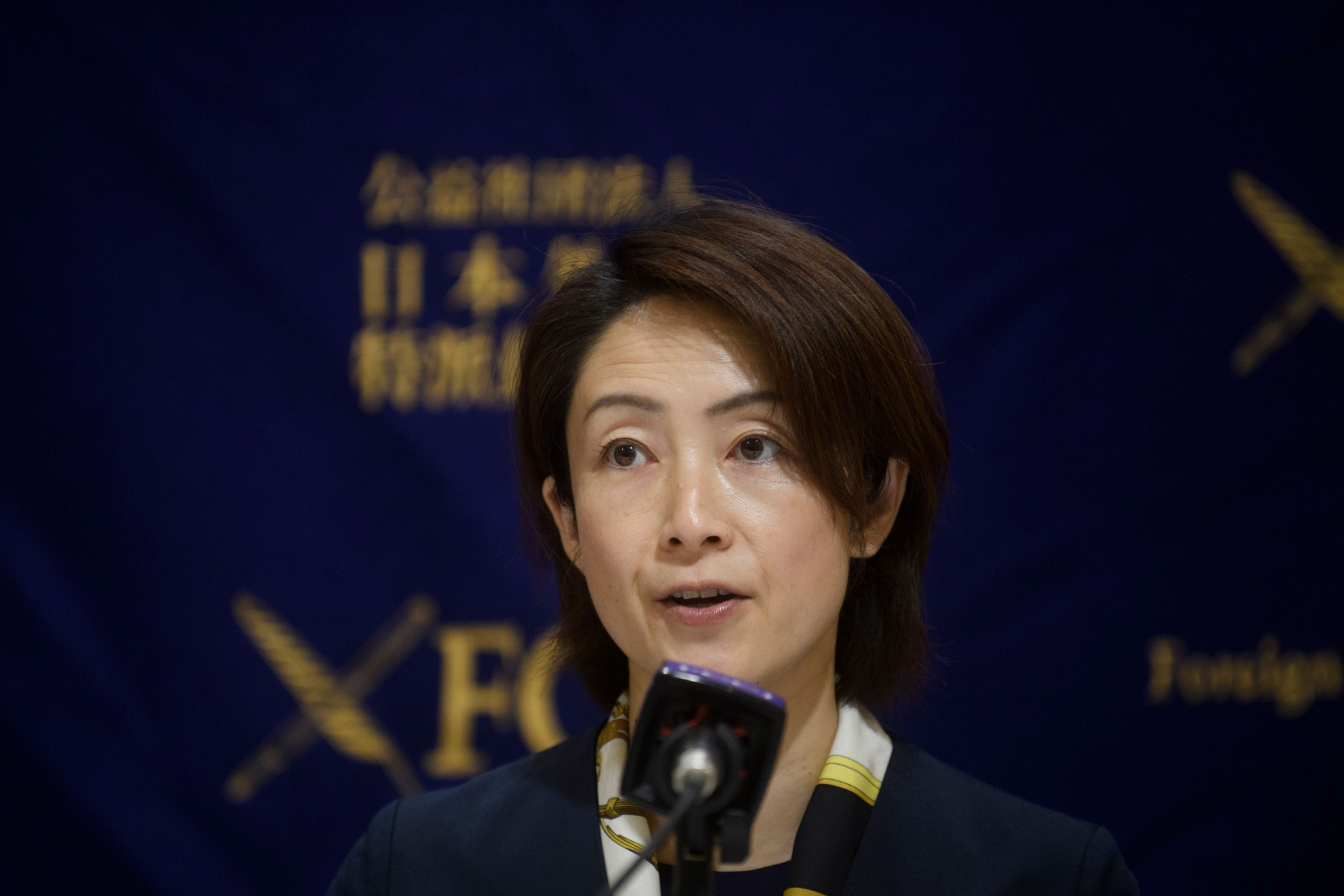 Calls for Japan to create safe sport centre following abuse accounts