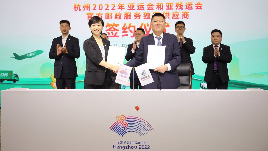 China Post announced as latest sponsor for Hangzhou 2022 Asian Games