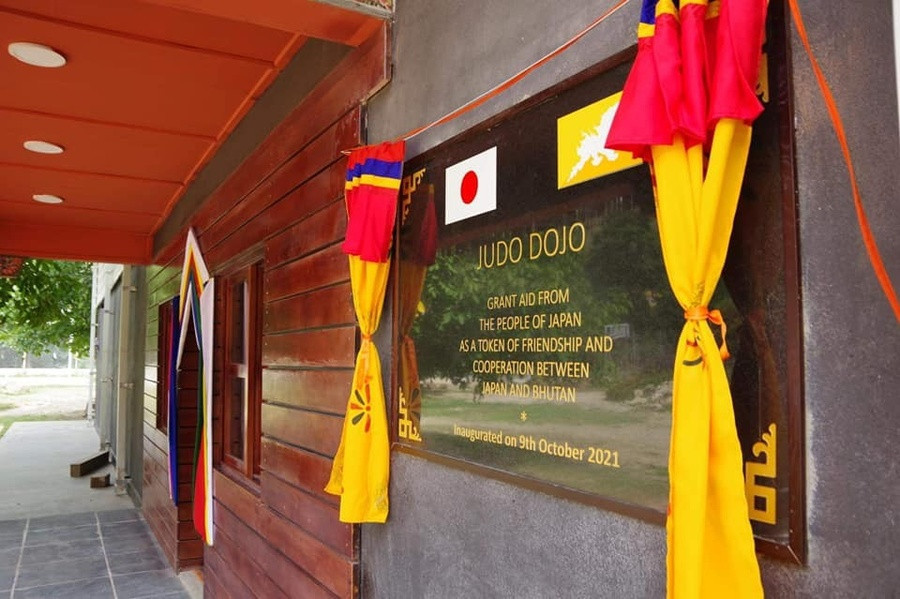 Bhutan Olympic Committee congratulates Bhutan Judo Association on dojo inauguration