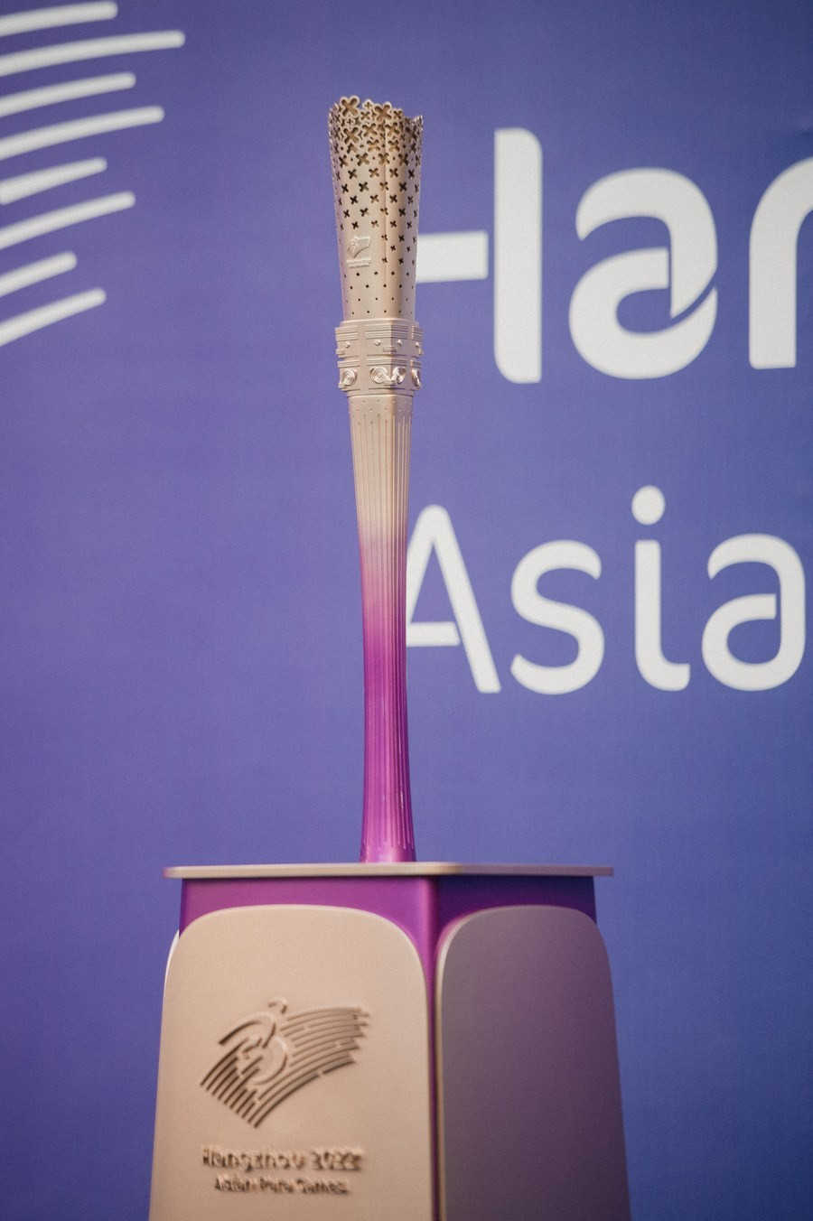 Torch for Hangzhou 2022 Asian Para Games unveiled as one-year-to-go milestone reached