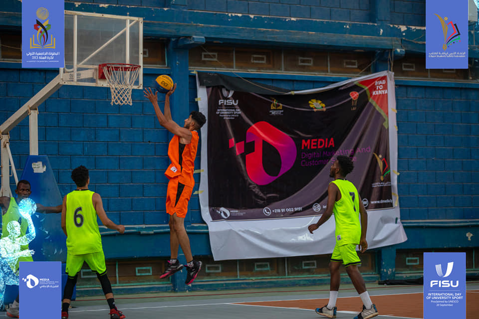Libyan Students Sports Federation launches championships to develop university sport