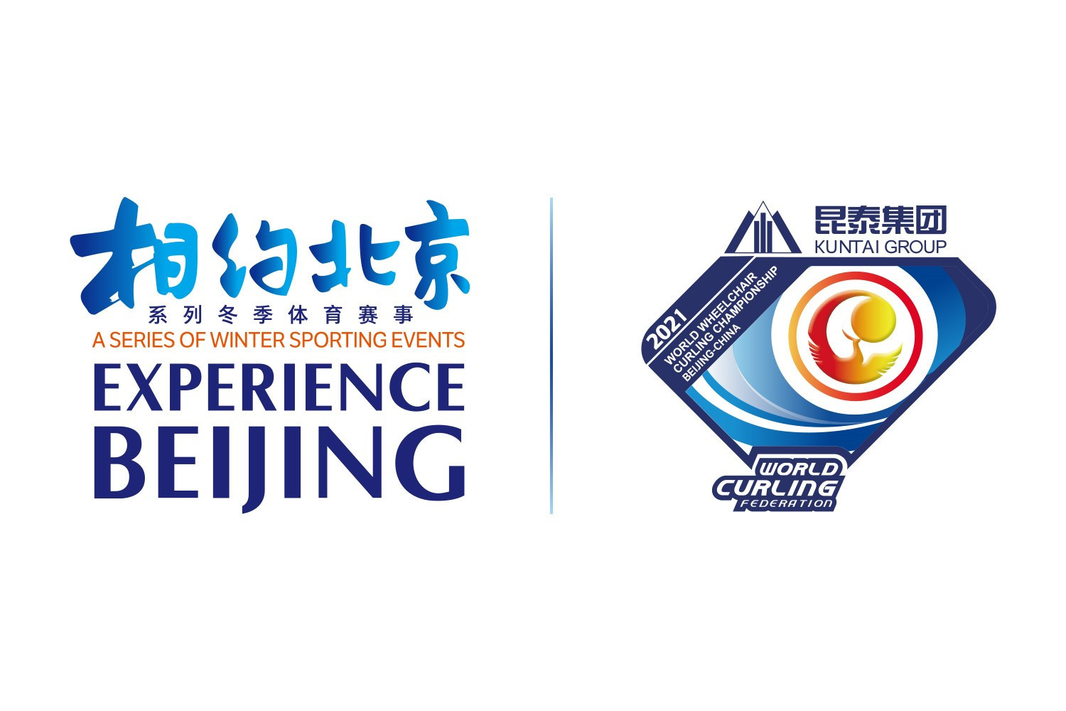 Chinese state-owned property company named title sponsor for World Wheelchair Curling Championship