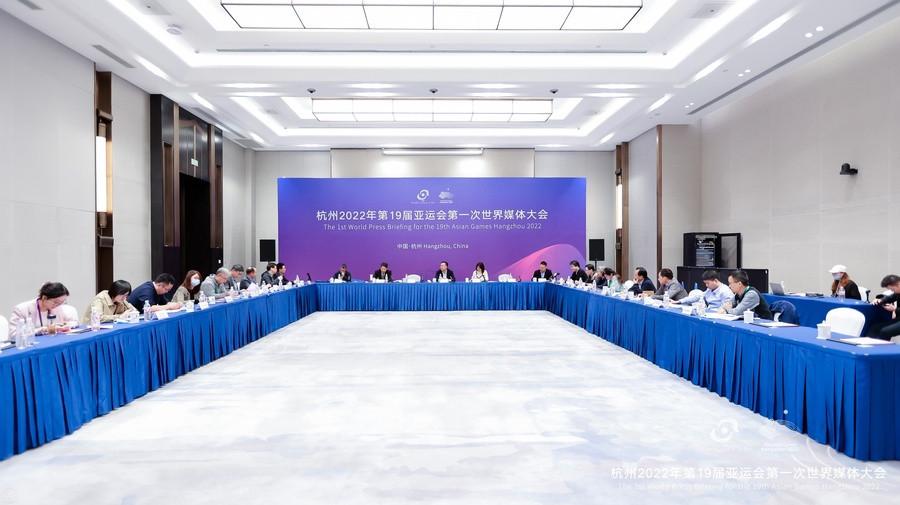 Hangzhou vice-mayor believes 2022 Asian Games set for unprecedented media coverage