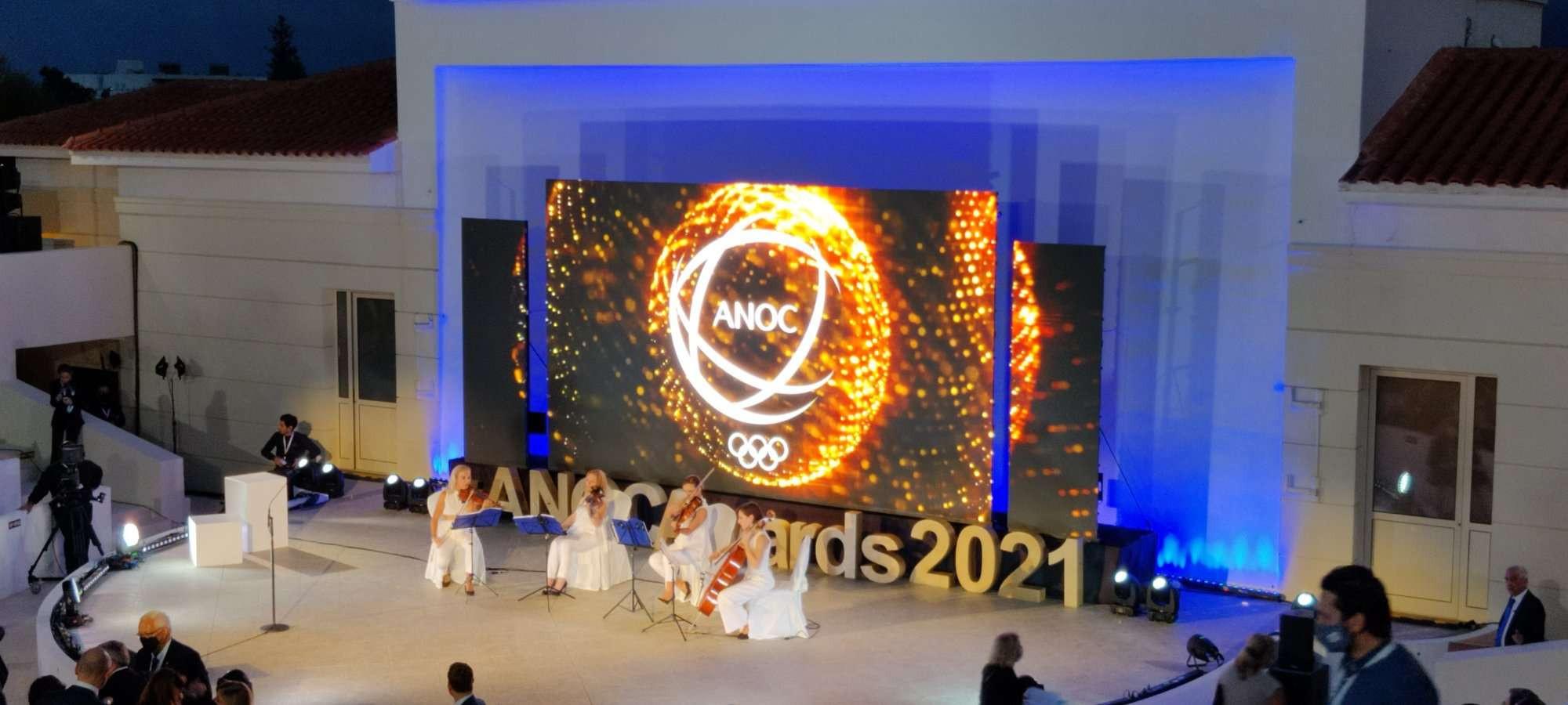 ANOC Awards Ceremony