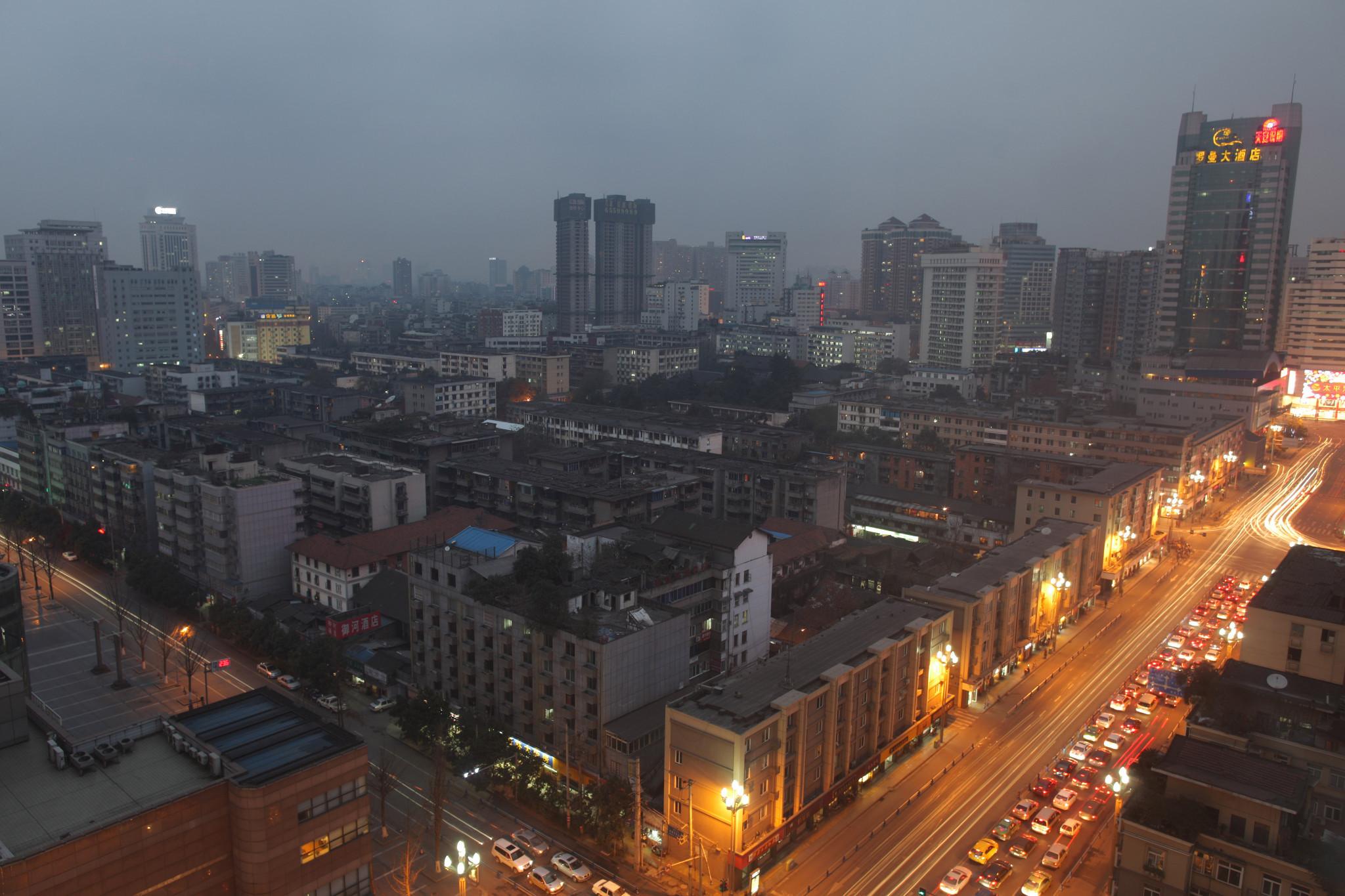 Chengdu 2021 hosts online quiz as part of website renovation