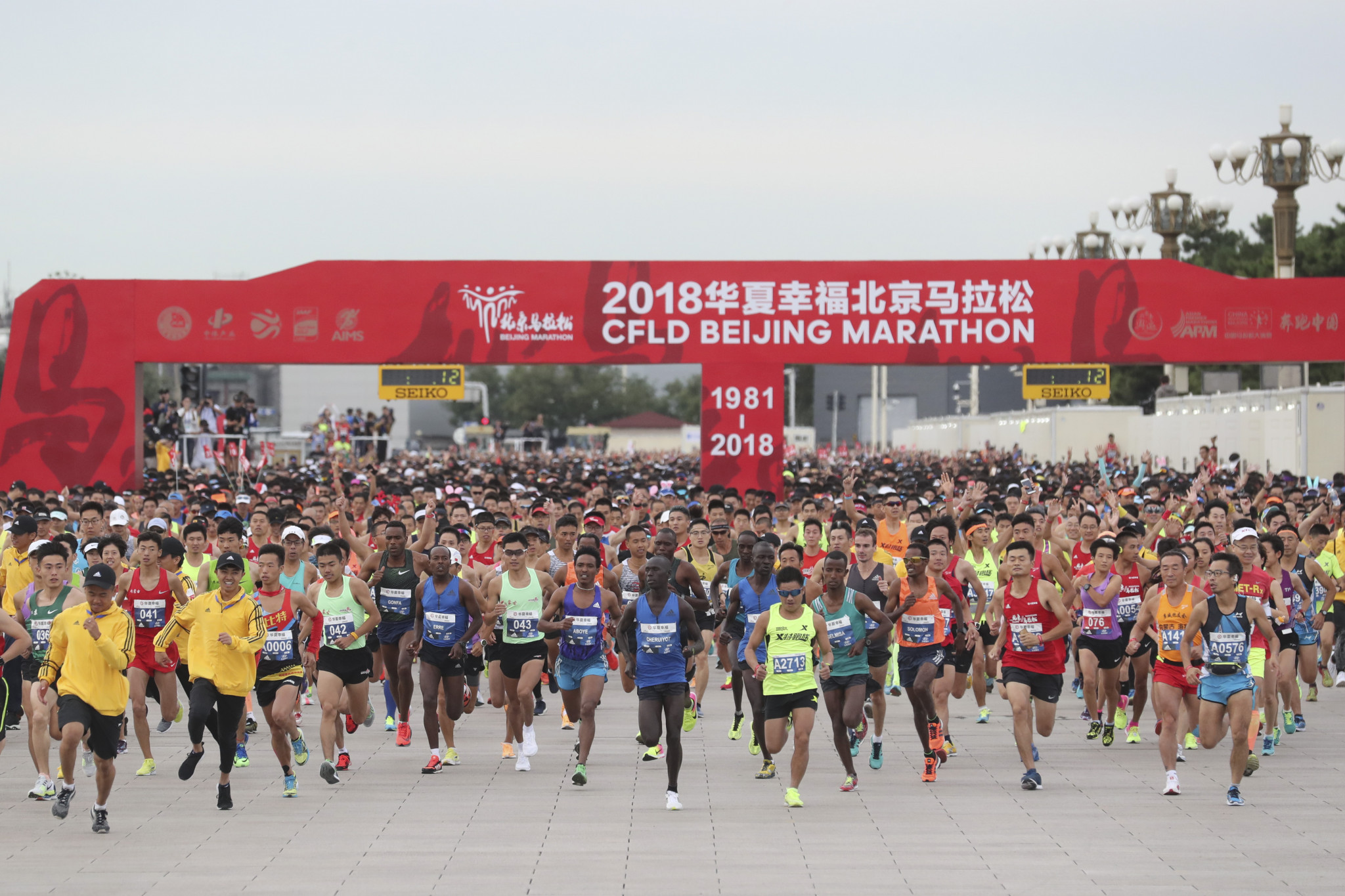 Beijing Marathon postponed as city aims to contain COVID-19 outbreak in time for 2022 Winter Olympic Games