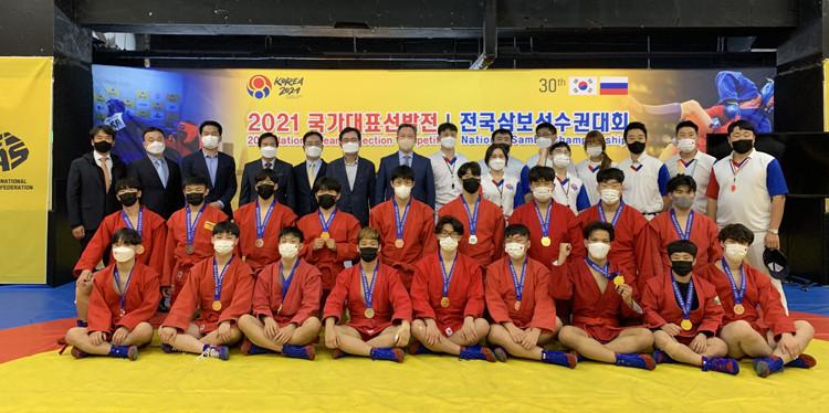 Korean Sambo Championships welcomes record 100 athletes in Seoul