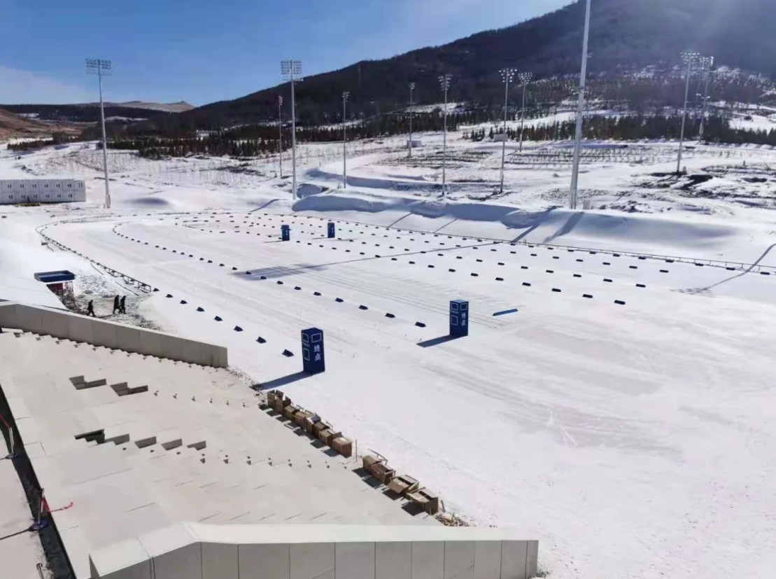 FIS conducts final inspection on cross-country venue for Beijing 2022