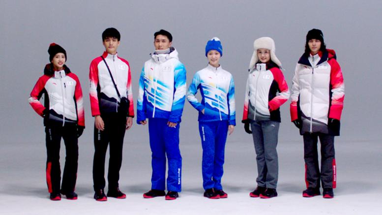 Beijing 2022 unveils uniforms for staff, technical officials and volunteers