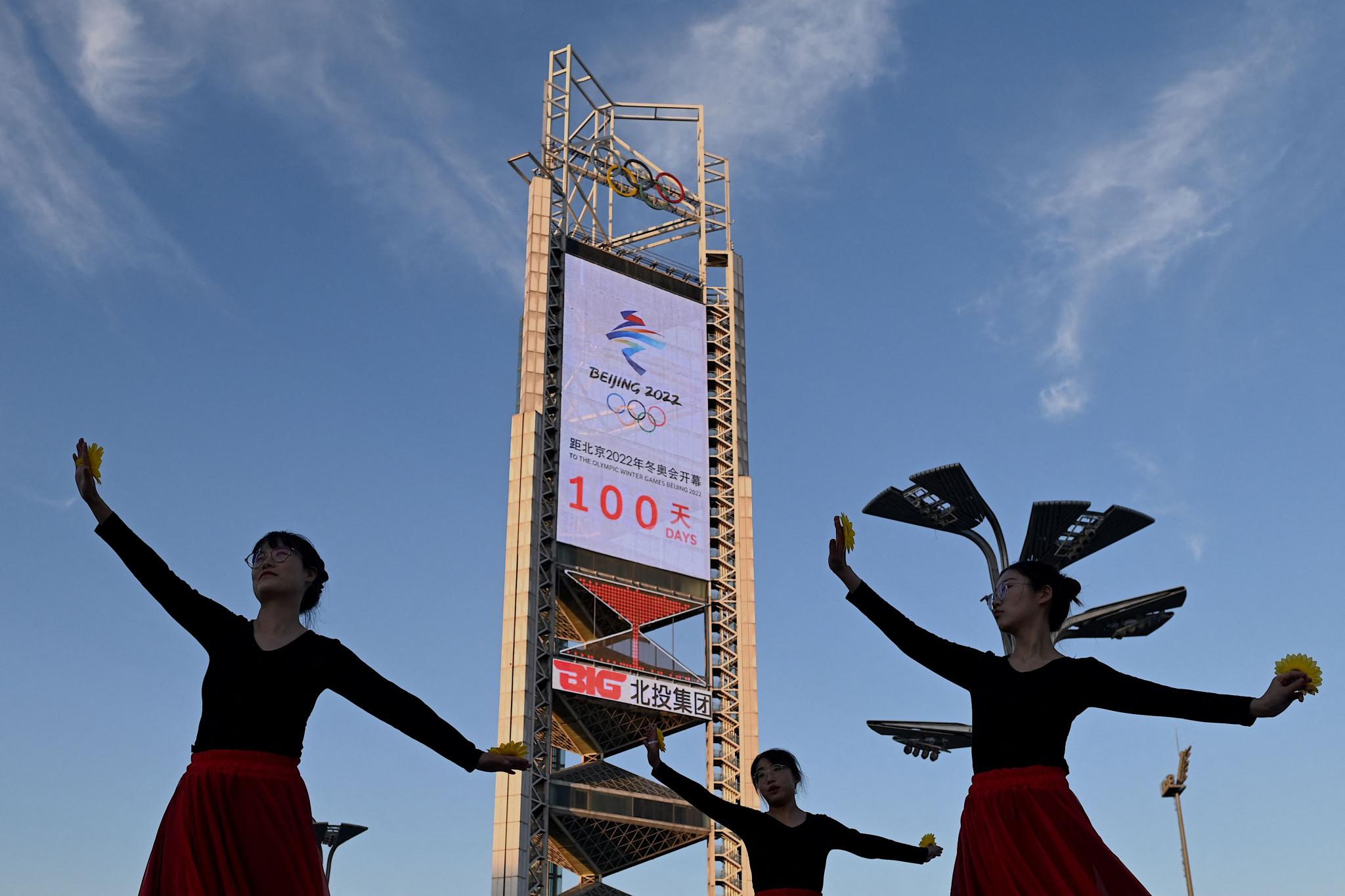 Concert marks 100 days until Beijing 2022