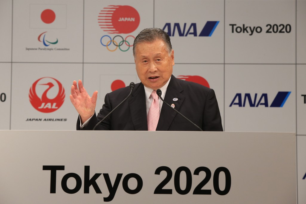 Tokyo 2020 Yoshirō Mori has welcomed the deal with Mitsubishi  ©Getty Images