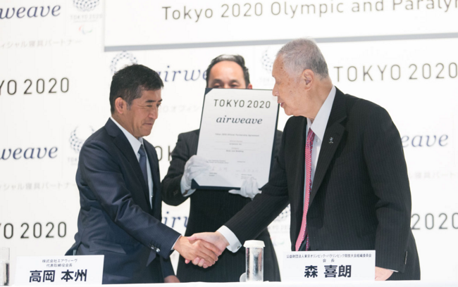 Tokyo 2020 President Yoshirō Mori (right) has welcomed the latest official partner for the Games