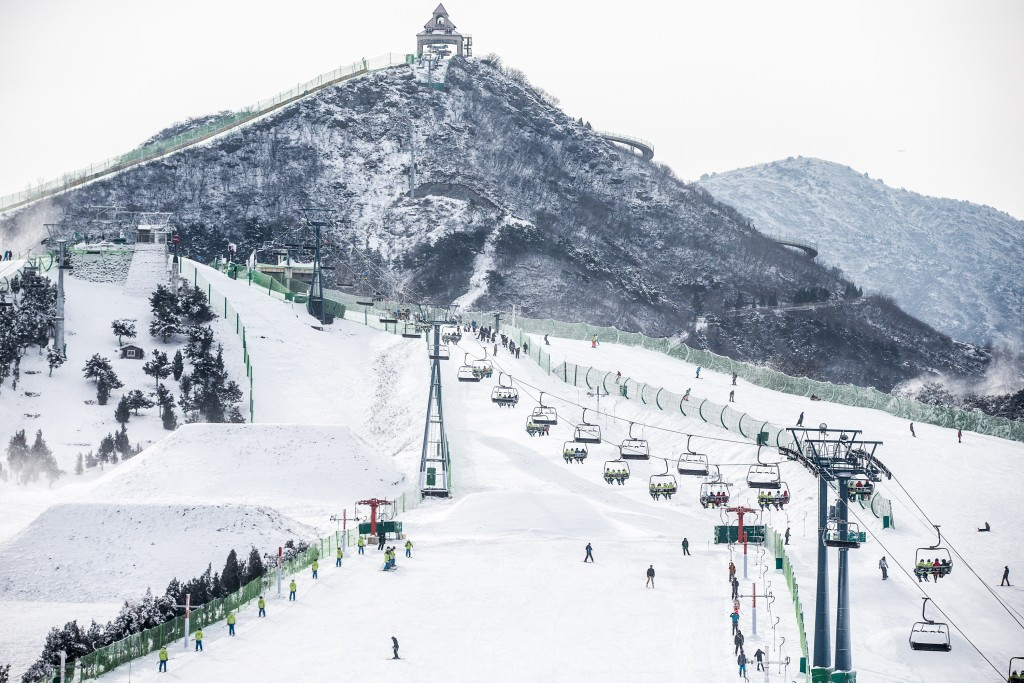 Host of next Asian Winter Games expected to be confirmed in September