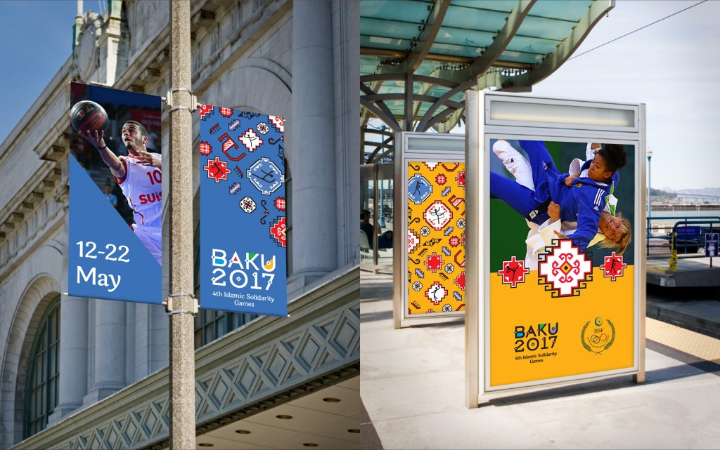 The central theme of the Baku 2017 brand is a modern interpretation of carpet weaving