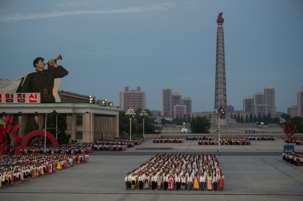 Pyongyang, the capital of the world's most secretive country North Korea, is a confirmed bidder for the IWF Junior World Championships ©Getty Images