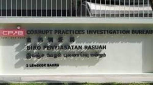 Singapore's CPIB is assisting the French criminal investigation ©CPIB