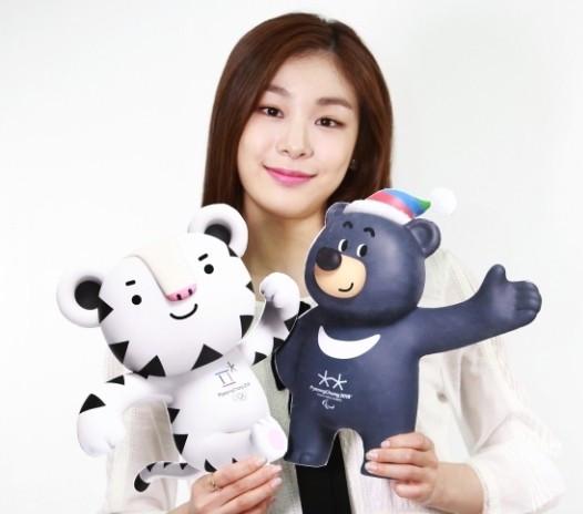 Pyeongchang 2018 mascots have been launched ©Pyeongchang 2018