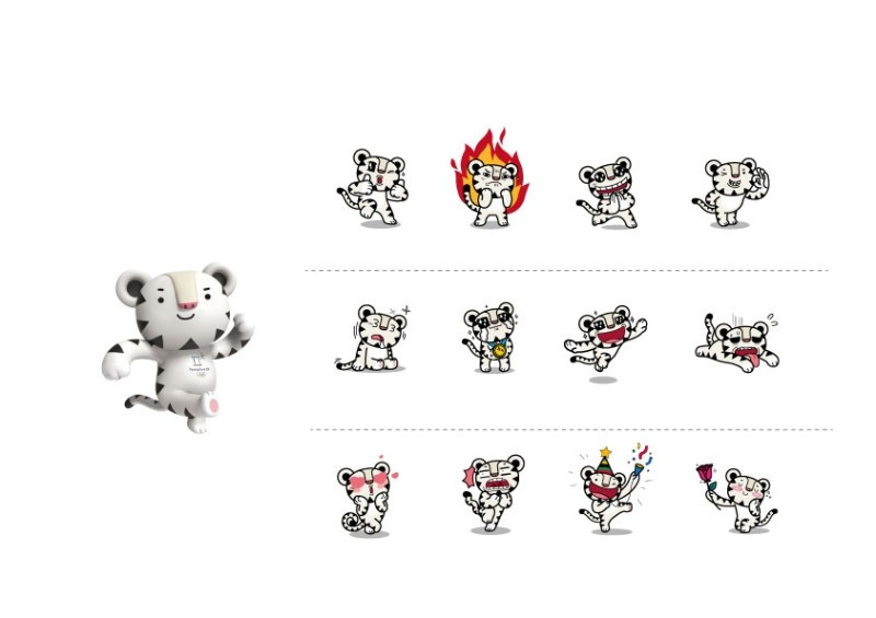 A selection of pictures of the tiger mascot for the Olympic Games ©Pyeongchang 2018