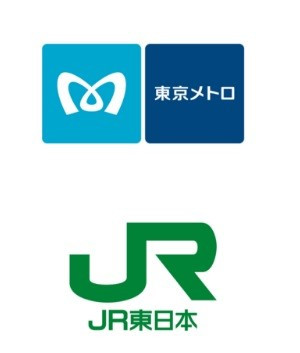 Tokyo 2020 have signed up Tokyo Metro and East Japan Railway Company as Official Partners ©Tokyo 2020