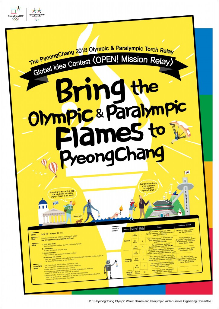 Pyeongchang 2018 has launched an open idea contest for its Torch Relay ©Pyeongchang 2018