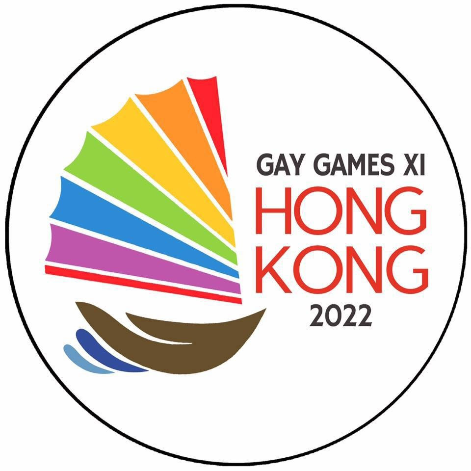 Hong Kong is aiming to become the first Asian city to host the Gay Games ©Hong Kong 2022