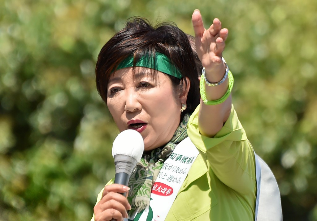 Yuriko Koike has been appointed Governor of Tokyo ©Getty Images