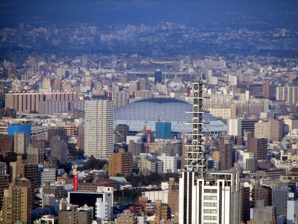 Nagoya Mayor claims city is considering withdrawing as potential co-host of 2026 Asian Games