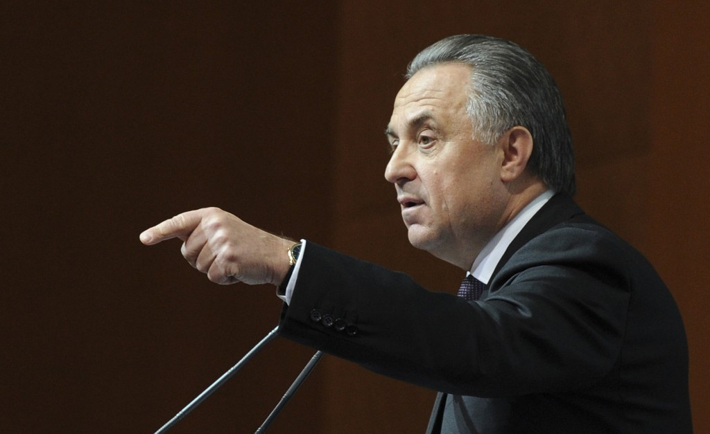 Vitaly Mutko has been appointed Russia's new Vice Premier ©Getty Images