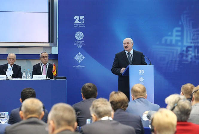 Belarus President Alexander Lukashenko announced at the EOC General Assembly that Minsk would host the 2019 European Games ©President of Belarus