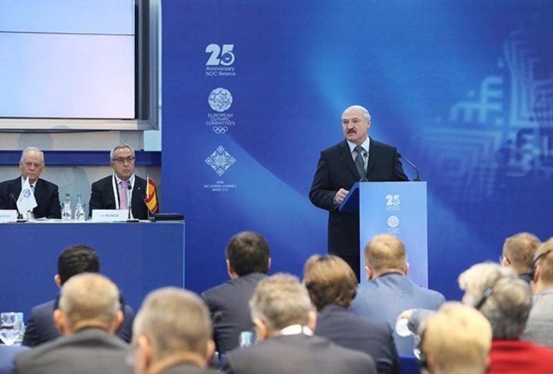 Alexander Lukashenko addressing the EOC General Assembly in Minsk ©President of Belarus