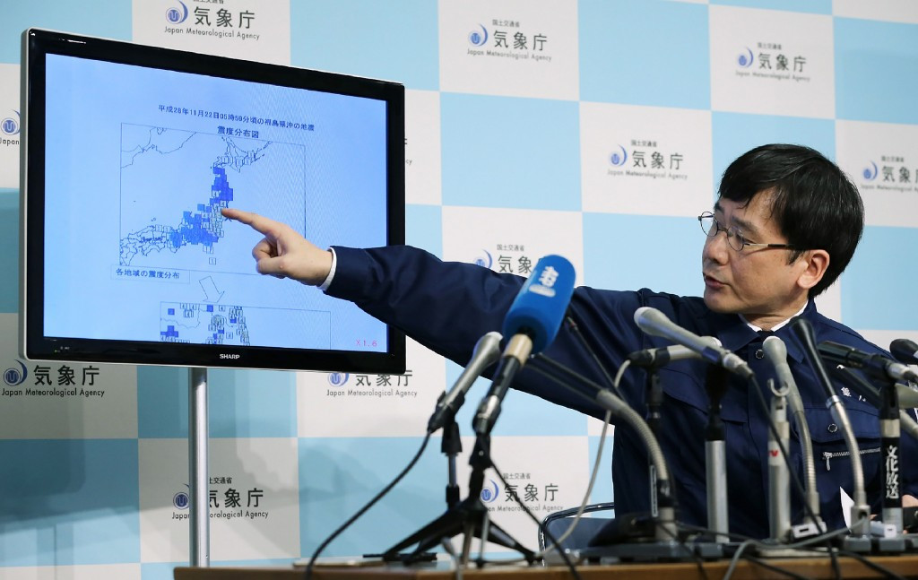 An earthquake struck Fukushima shortly after a visit from WBSC President Riccardo Fraccari  ©Getty Images