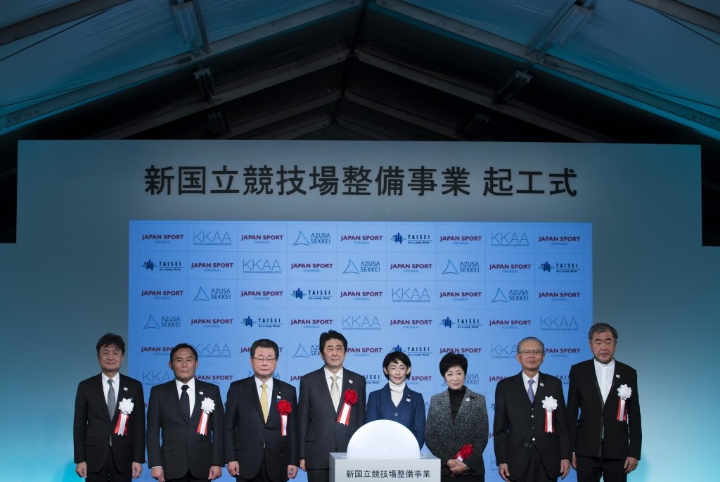 Key Japanese officials including Shinzō Abe (fourth left) and Yuriko Koike (third right) gather for the ceremony today ©Getty Images
