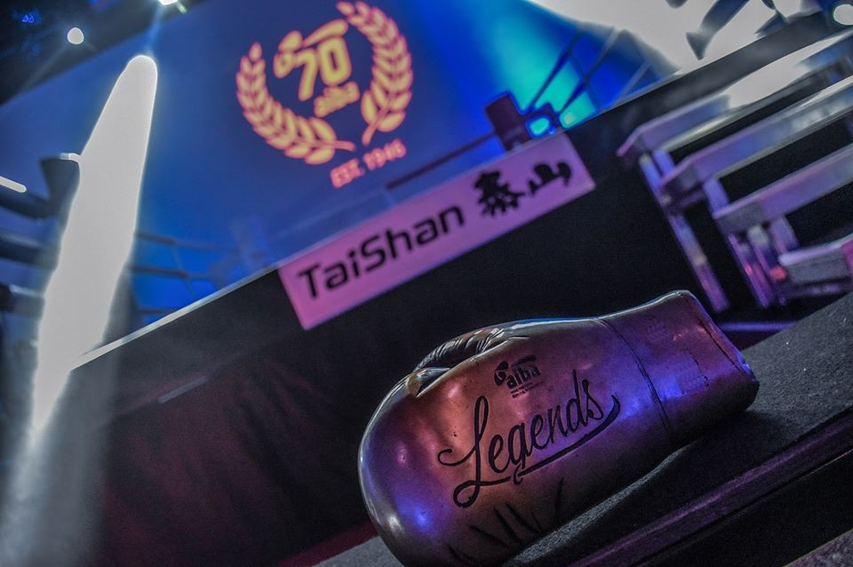 Worldwide equipment providers Taishan Sports have signed on as an innovation partner of AIBA ©AIBA