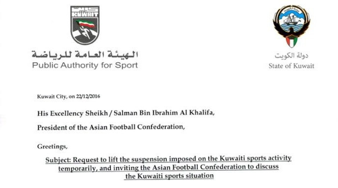 """The Kuwait Sports Minister asked the AFC  to """"agree to temporarily lift the suspension imposed on Kuwaiti sport activity for enabling the Kuwaiti athletes to participate in the qualifiers for the 2019 Asian Cup"""" ©ITG"""
