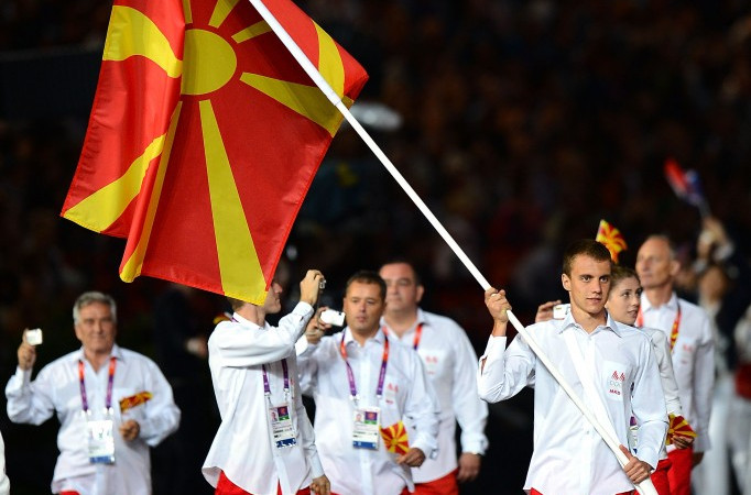Macedonia's delegation at Baku 2015 will consist of approximately 90 athletes in 12 sports