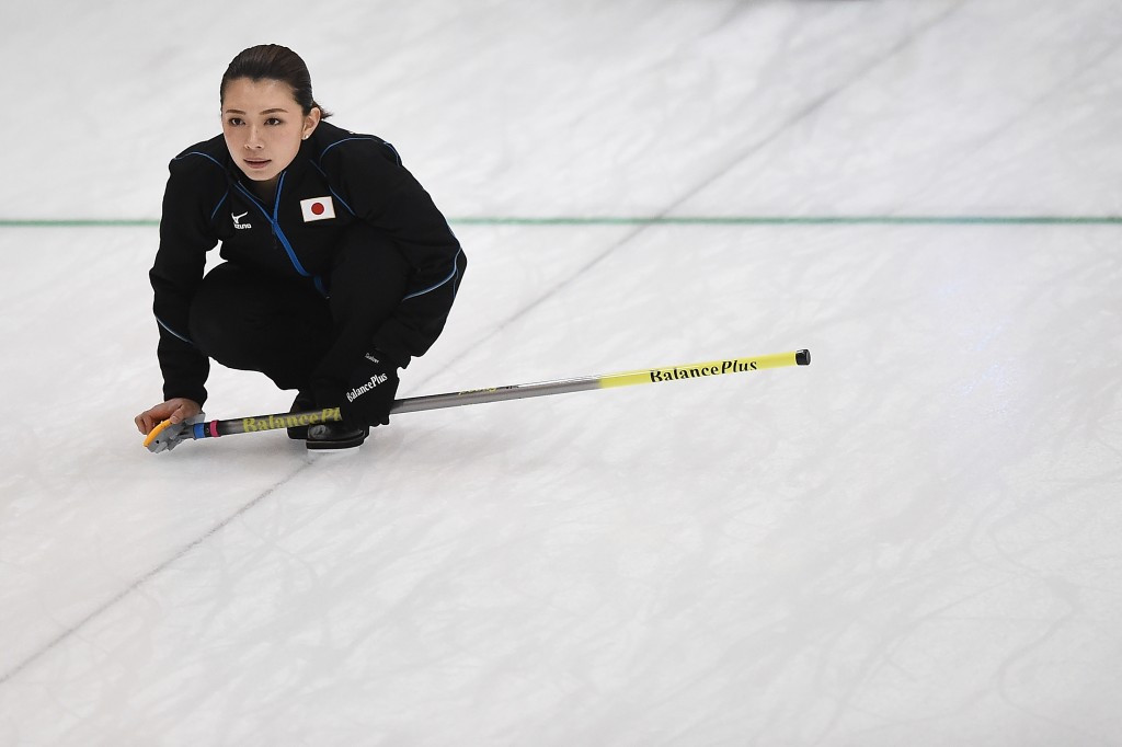 Sapporo 2017: Build-up to the Asian Winter Games Opening Ceremony