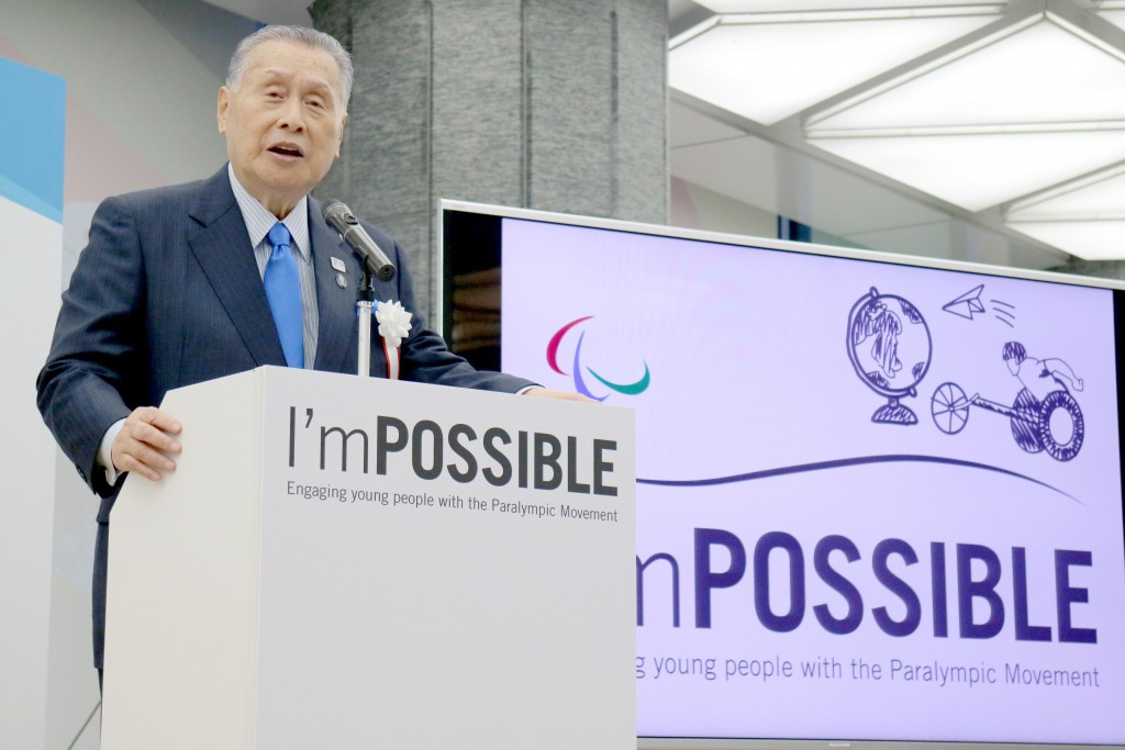 Yoshiro Mori, Tokyo 2020 President, attended the launch of I'm Possible ©Tokyo 2020