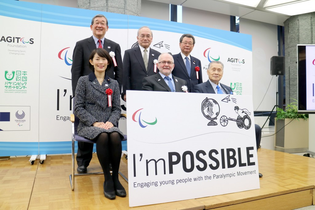 """The IPC launched a new education project entitled """"I'm Possible"""" in Tokyo today ©Tokyo 2020"""