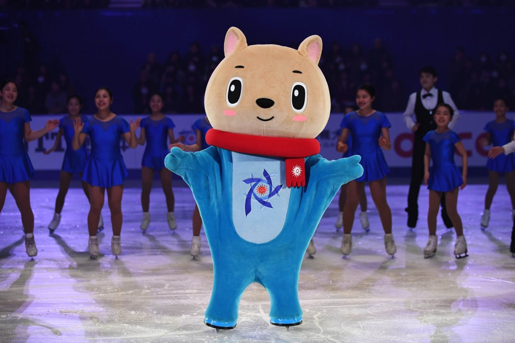 Sapporo 2017: Closing Ceremony of the Asian Winter Games