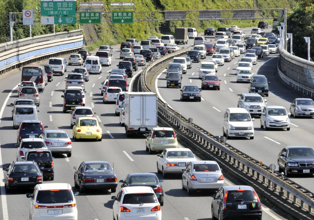 """""""The day of telework"""" will be trialed on July 24 in a bid to try to cut traffic congestion before Tokyo 2020 ©Getty Images"""