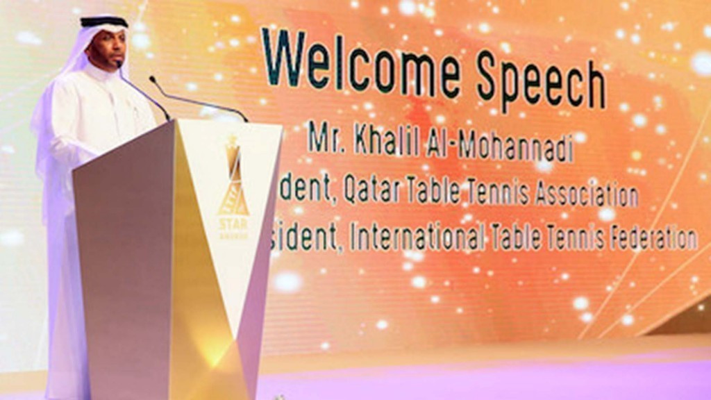 Qatar's Khalil Al-Mohannadi has withdrawn from the race for the ITTF Presidency ©ITTF