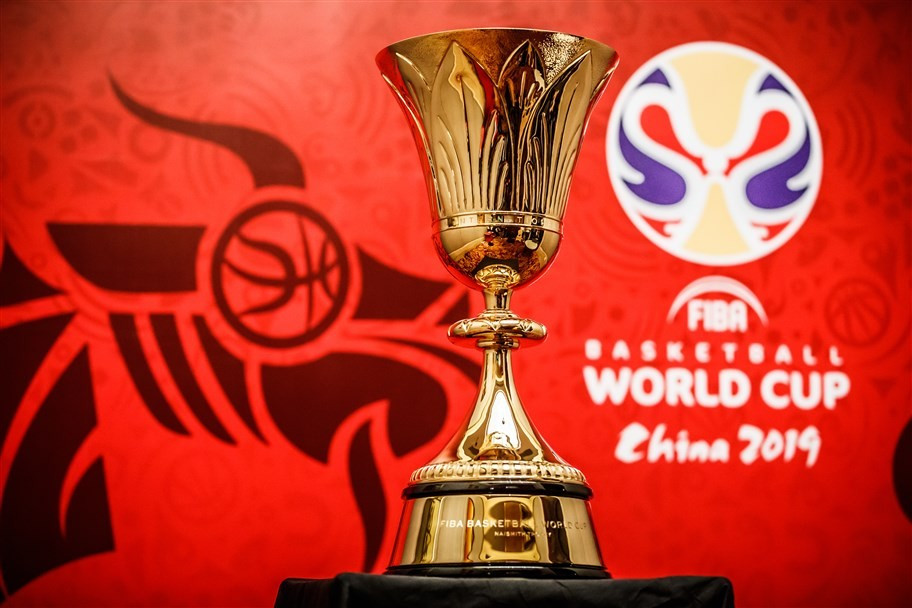 The new FIBA World Cup trophy has been unveiled ©FIBA