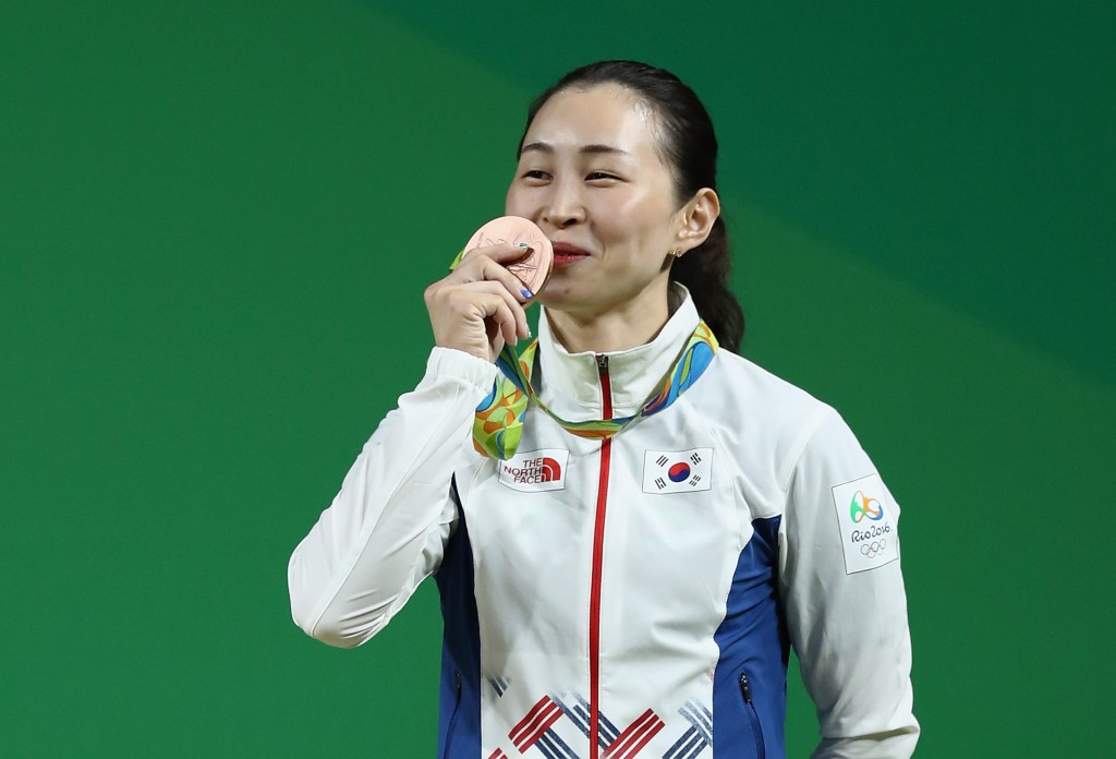 Korea Weightlifting Federation appoints new Executive Board