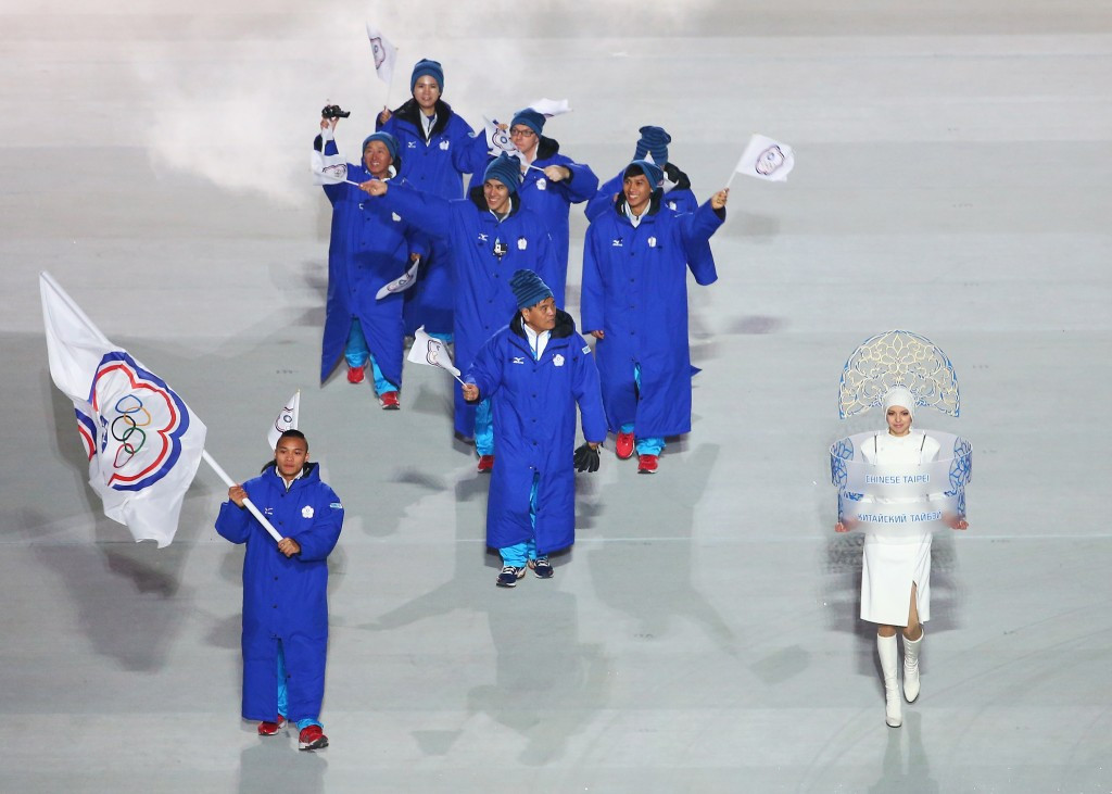 Taiwan have to compete as Chinese Taipei at the Olympic Games ©Getty Images