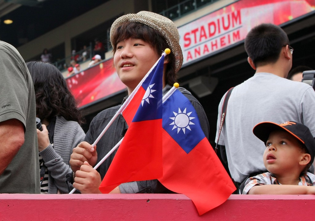 The Taiwan flag will be permitted at the Summer Universiade ©Getty Images