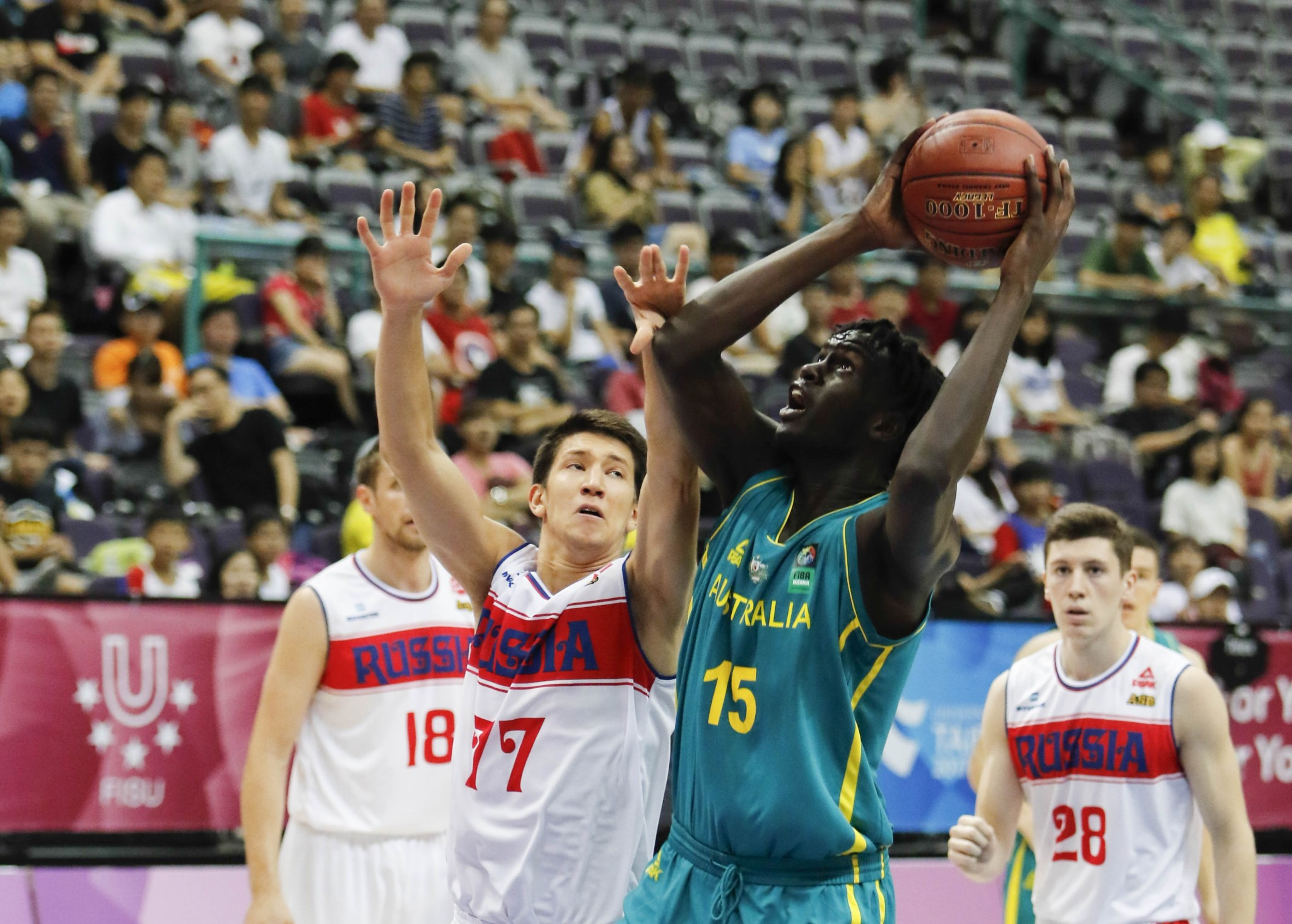 insidethegames is reporting LIVE from the Summer Universiade in Taipei