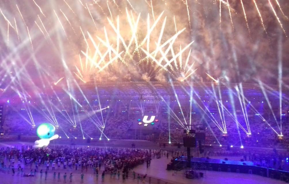 Taipei 2017: Closing Ceremony of the 29th Summer Universiade
