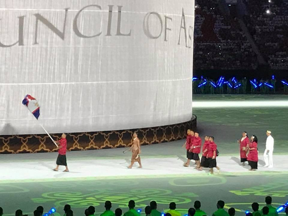 Oceania National Olympic Committees are participating at the Asian Indoor and Martial Arts Games ©Facebook