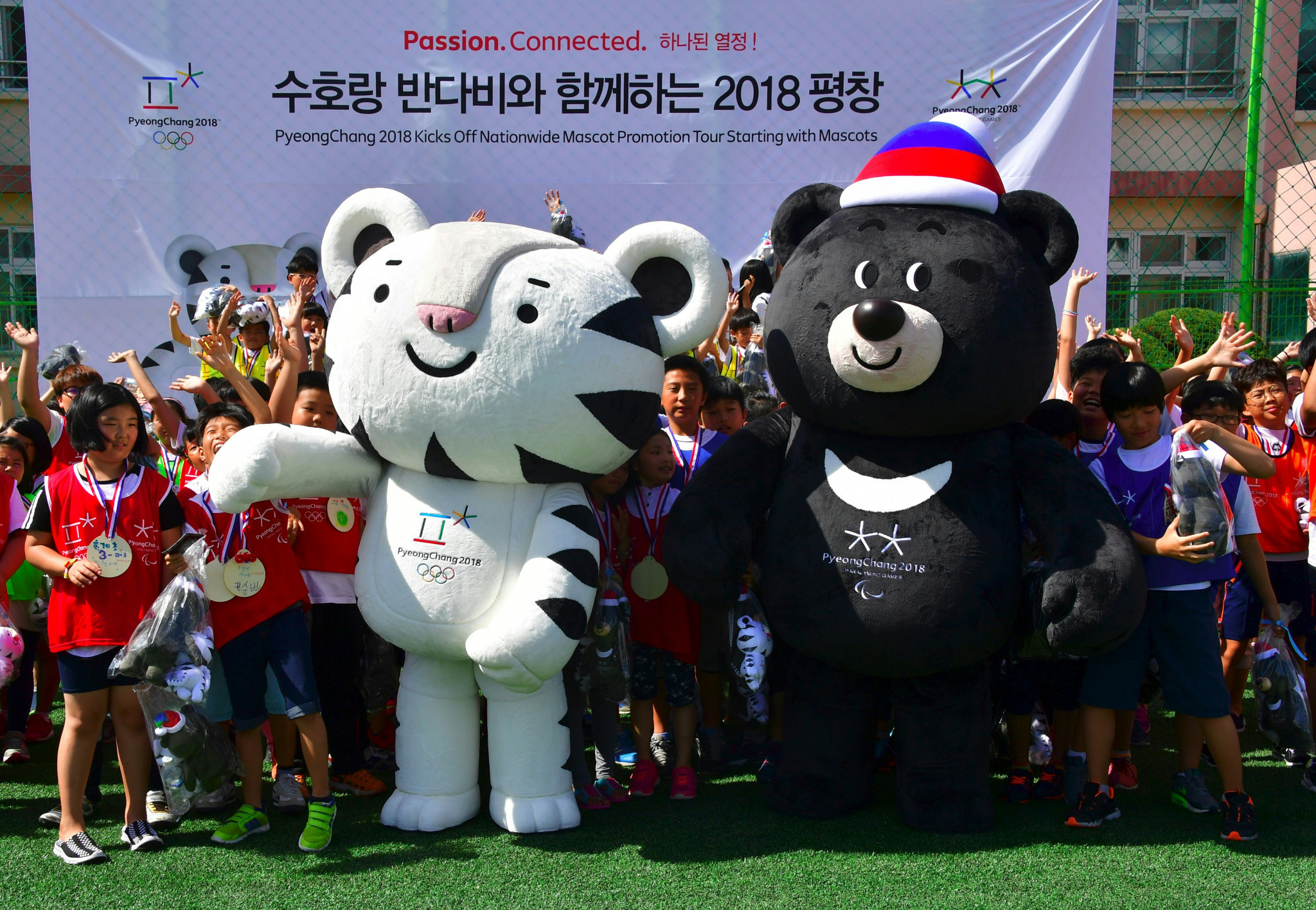 Two-thirds of South Koreans expect Pyeongchang 2018 to be a success, a survey has found ©Getty Images