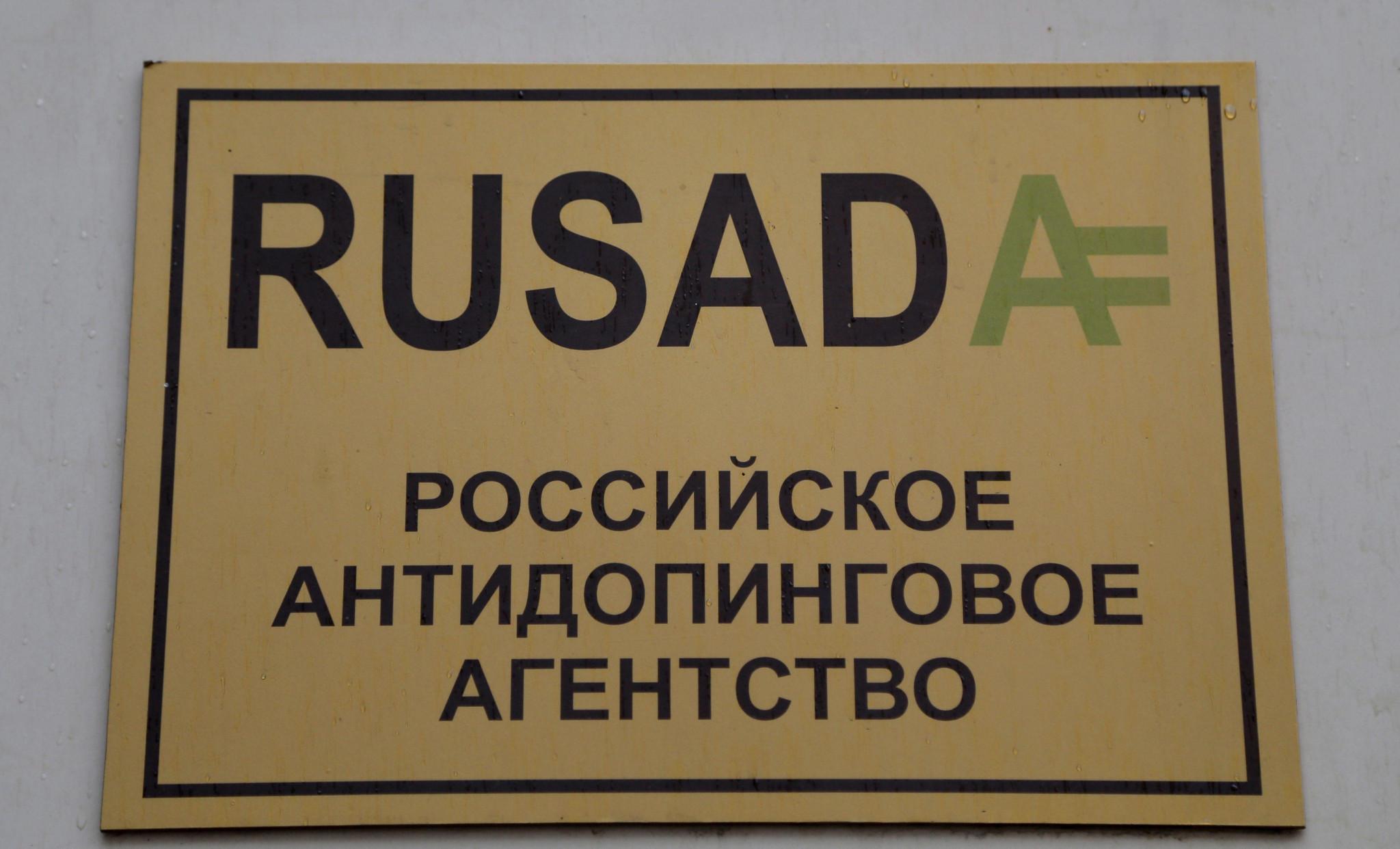 RUSADA is set to be reinstated next week ©RUSADA